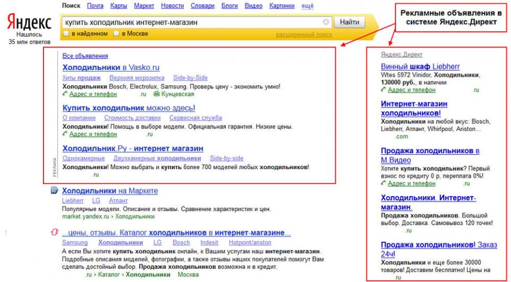Как сделать интернет магазин яндекс создание ajax сайта